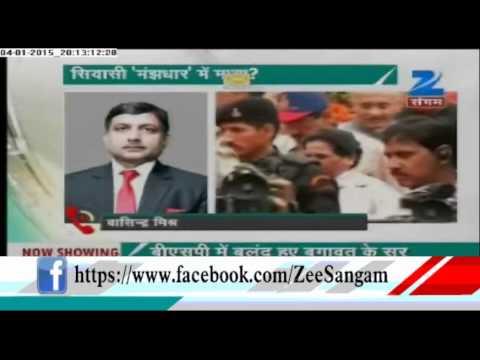 Political crisis for Mayawati
