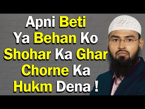 Baap Bhai Kabhi Apni Beti Aur Behan Ko Shadi Ke Baad Kabhi Apne...