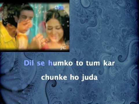Jaa Rahe Ho Agar - Ganesh Hegde