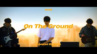 LIVE ROSÉ - 'On The Ground' Covered by 가호Gaho & KAVE