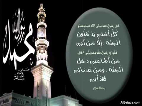 Beautiful Quran Recitation By Maher Al-muaiqly Surah Yaseen.flv video