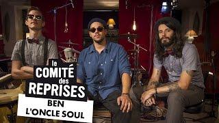 """Ben L'Oncle Soul """"Hallelujah"""" - Comité Des Reprises #12 / Pv Nova et Waxx"""