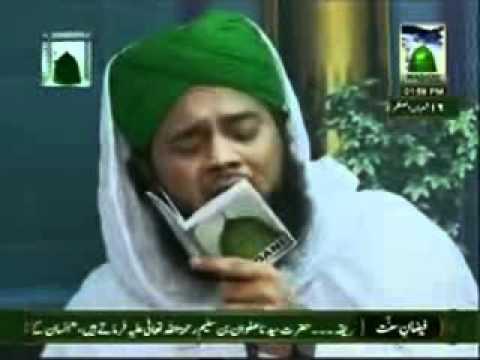 Puchtay Kiya Ho Arsh per. Mahmood Attari (03 07 2011)