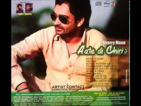 Atte Di Chiri Sherry Mann New Song 2012 video