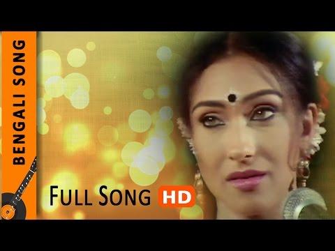 Bhenge Mor Gharer Chabi I Chander Bari | Rituparna | Babul Supriyo