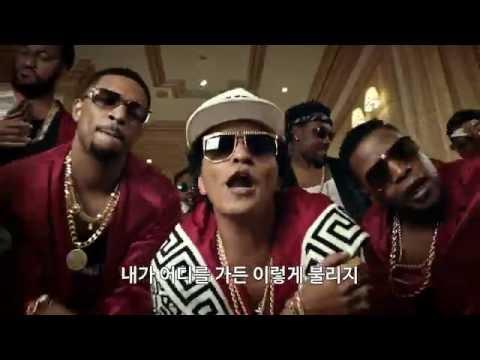 Download Lagu 브루노 마스 (Bruno Mars) - 24K Magic 가사 번역 뮤직비디오.mp3