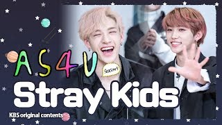 ENG SUB/ 어송포유 S5E6 스트레이키즈 편 A Song For You 5 │ ep6-Stray Kids