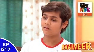 Baal Veer - बालवीर - Episode 617 - Kala Chitra Yantra
