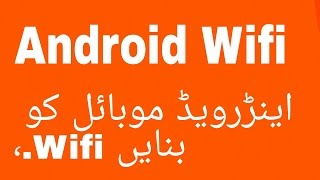 How To SHAre Mobile internet Whith wIfi Hotspot  Urdu Hindi