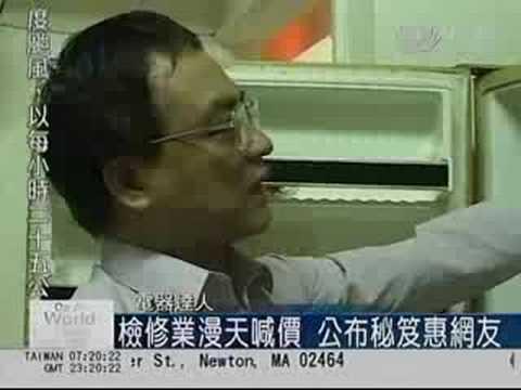 ... 秘笈惠網友,專家網路教撇步,教學題庫大公開 - YouTube