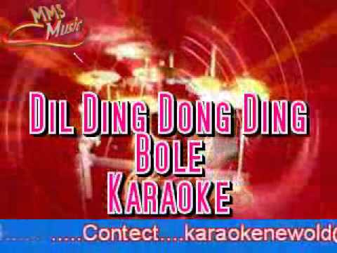 Dil Ding Dong Ding Bole live trk