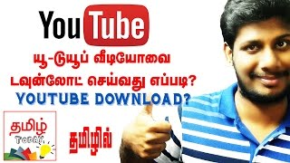 Officially Download Youtube Videos Offline on JIO SIM ? | Tamil Today | Super Apps Series