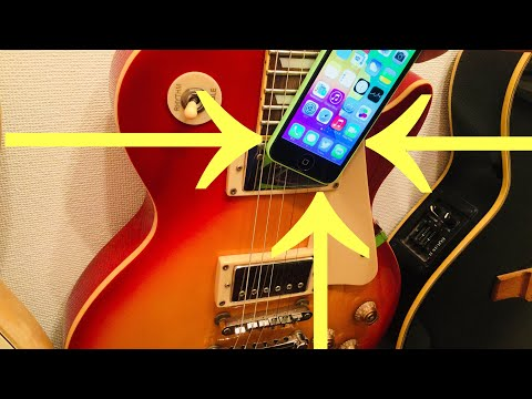 【iPhone】How to turn the volume up of smartphone!! DIY smartphone amplifier!
