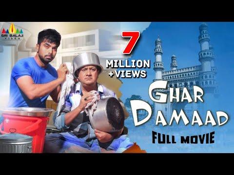 Ghar Damaad | Hindi Latest Full Movies | Gullu Dada, Farukh Khan | Hyderabadi Comedy Movies thumbnail
