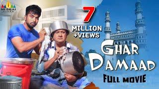 Ghar Damaad  Hindi Full Movies  Gullu Dada Farukh
