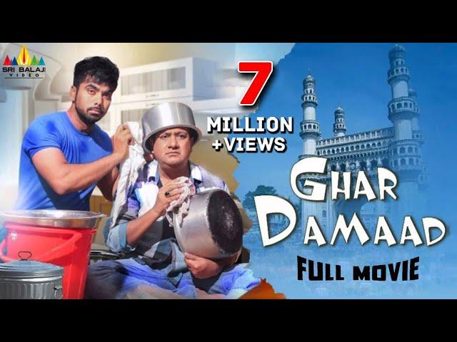 Ghar Damaad | Hindi Latest Full Movies | Gullu Dada, Farukh Khan | Hyderabadi Comedy Movies