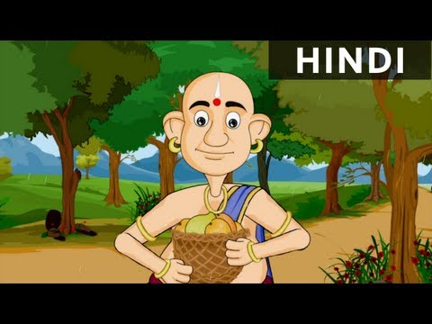 Heaven On Earth - Tales Of Tenali Raman In Hindi - Animated cartoon Stories For Kids video