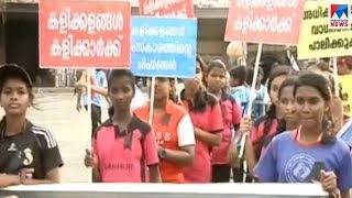കണ്ണൂര് ബസ് സ്റ്റാൻഡിൽ ഫുഡ്ബോൾ മത്സരം | Kannur | bus stand | football | Manorama News