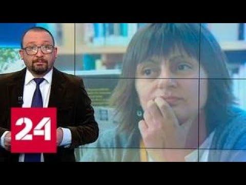 В Калининграде преподаватель отказалась вести лекцию при журналистах ГТРК - Россия 24