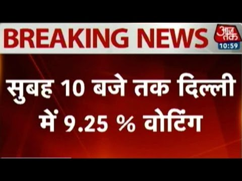 Delhi polls: 9.25% voting recorded till 10 am