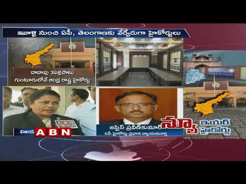 Praveen Kumar to Take Oath as Chief Justice of AP High Court | ABN Telugu