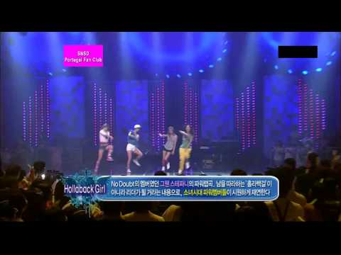 Snsd - Sexy Dance 3 (girls Generation 少女時代 Hd Live Mv Pv) video