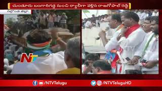 Komatireddy Raj Gopal Reddy Files Nomination in Nalgonda with Huge Rally | NTV