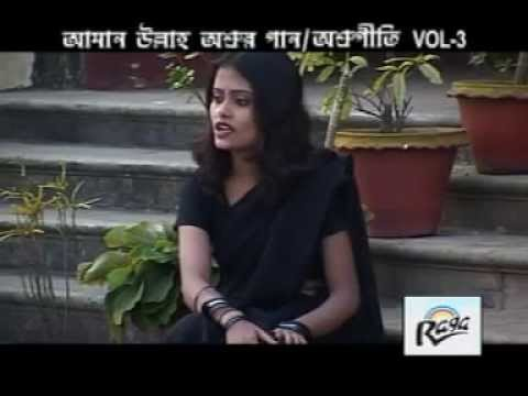 Bengali Songs 2015 - Ki Agun Jalo - Bangla Sad Song - Official Hd Song video