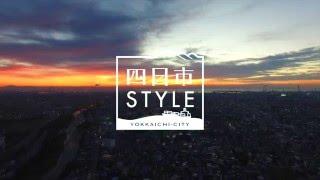 YOKKAICHI PV