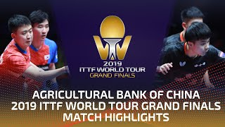 Jeoung Y.s./Lee S.s vs Liao Cheng-T./Lin Yun-Ju | 2019 ITTF World Tour Grand Finals Highlights (1/4)