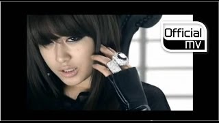 Download Lagu T-ara - You Drive Me Crazy Gratis