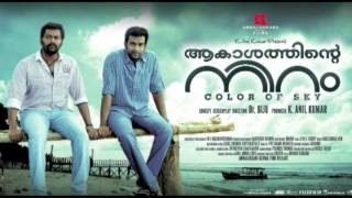 Sound Thoma - A malayalam movie to Oscar Award