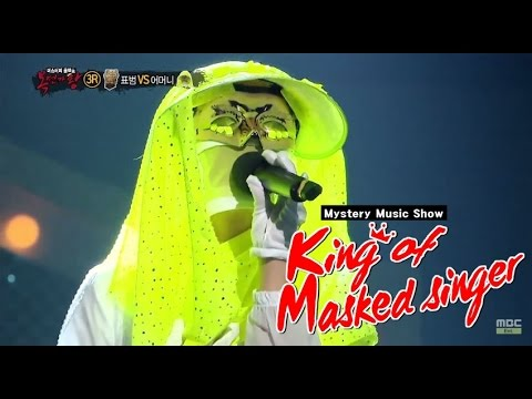 [King of masked singer] 복면가왕 - Mother said 'UV Nope' Apink Jung Eun-ji - Love Rain 20150621