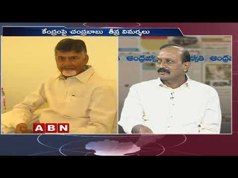 Discussion | CM Chandrababu takes fight against Centre, Meets Kejriwal, Mayawati | Part 1