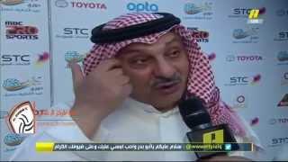 حديث رئيس نادي #الشباب الامير خالد بن سعد لـ  #اكشن يادوري