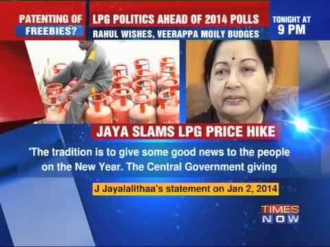 LPG politics ahead of 2014