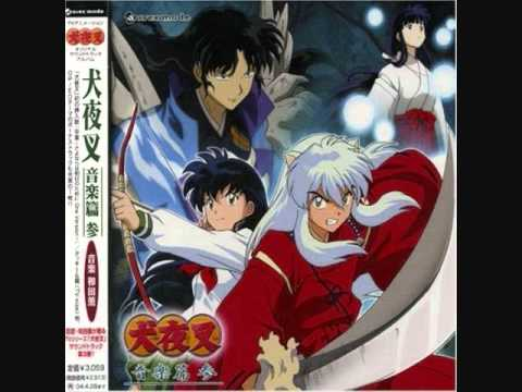 Inuyasha Ost #10   We Are The Band Of Seven video