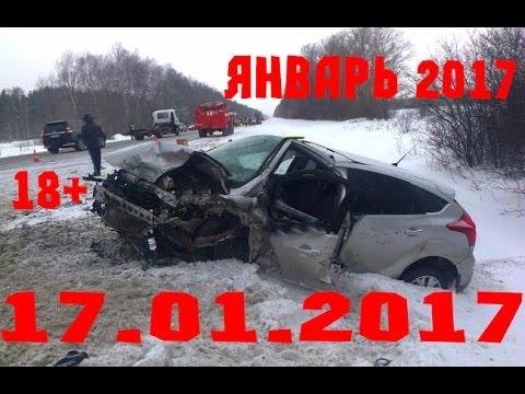 Новая Подборка Аварий и ДТП 18+ Январь 2017 || Кучеряво Едем