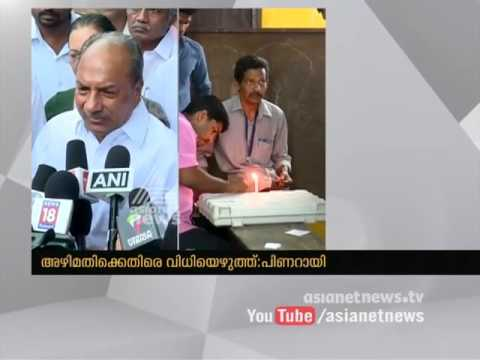 A. K. Antony's responses after casting vote   Assembly Election 2016 #keralapolls2016