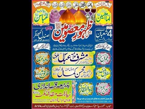Live Jashan 4 Shaban 2018 Gujar Khan