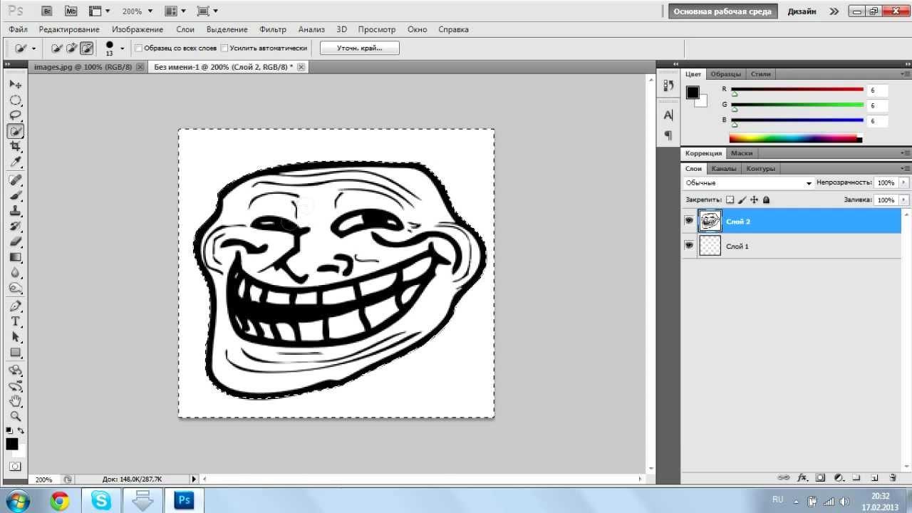 как сменить фон изображения на прозрачный