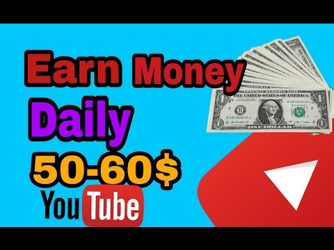 EARN MONEY FOR WATCHING YOUTUBE VIDEOS - 2017 | Earn Money Online in India, USA, UK