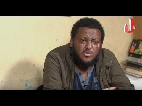 Amazing interview with Alemayehu GelaGay Part 1 Elf Getoch
