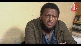 Amazing interview with Alemayehu GelaGay Part 1 Elf Getoch