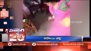 Haryana Mother Brutally Beating Son | Viral Video | Super 20 | hmtv