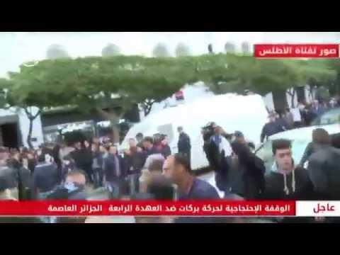 Manifestation anti 4ème mandat de Bouteflika : des interpellations à Alger