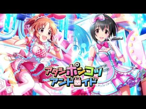 Atashi Ponkotsu Android (Instrumental Starlight Stage Event BGM)