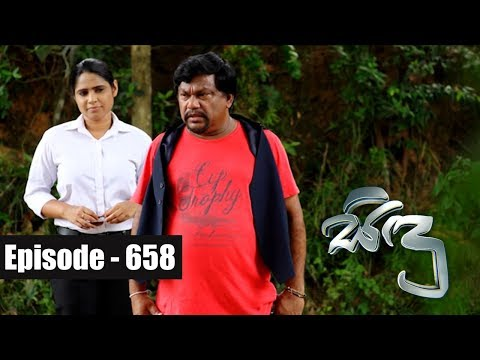 Sidu | Episode 658 13th February 2019