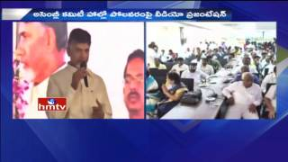 AP CM Chandrababu Speech | Polavaram Project Video Presentation In AP Assembly Hall