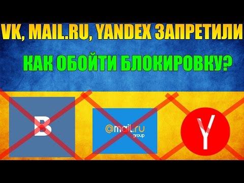 Русские прокси socks5 для брут skype купить прокси сервера для twitter купить дляходящие socks5 для брут, Купить прокси сервера для twitter